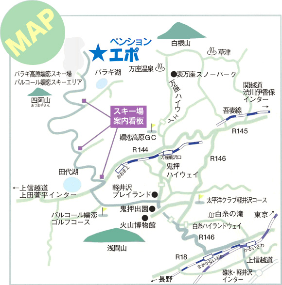 嬬恋村MAP